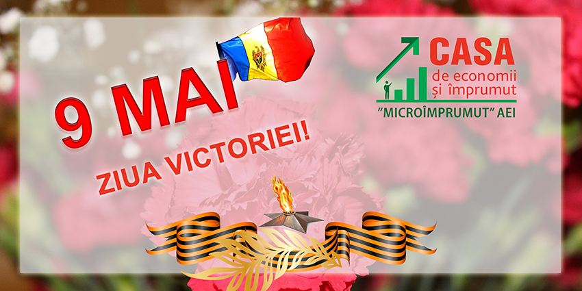 Greeting message May 9 - Victory Day!